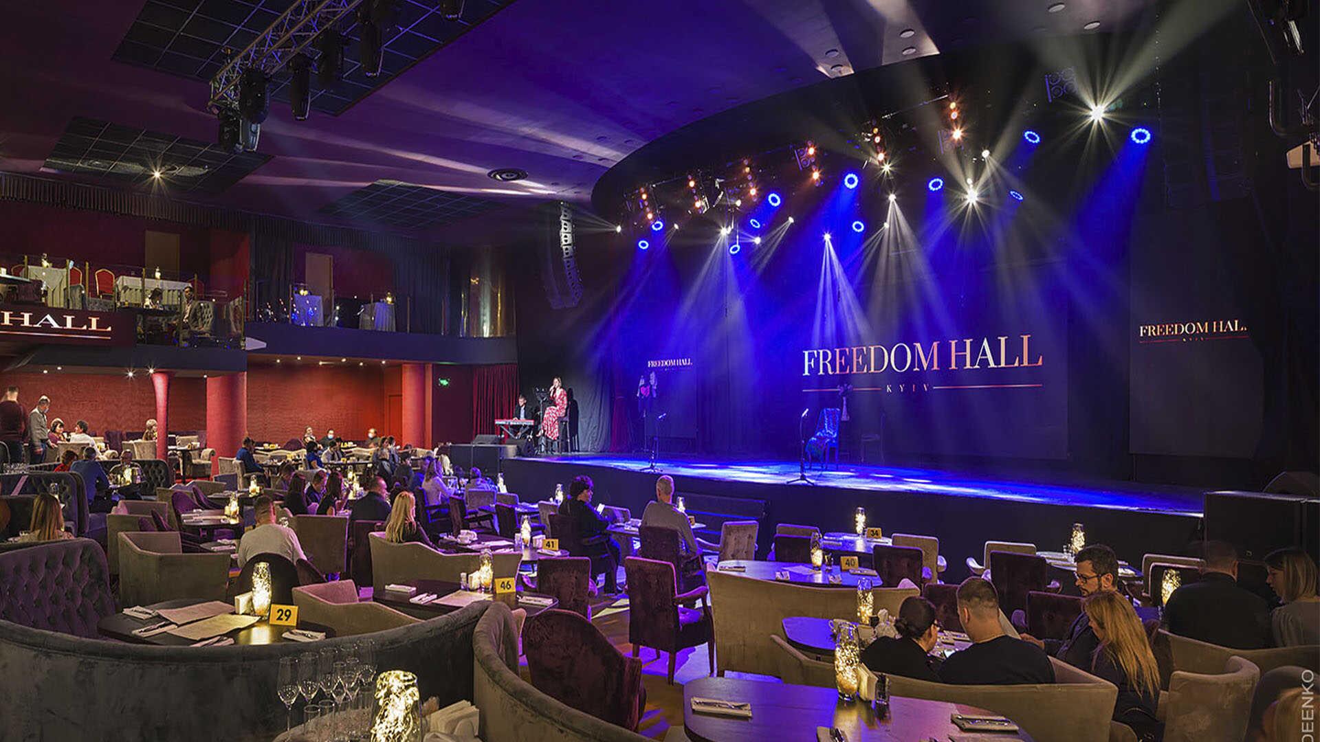 Проект концертного зала Freedom Hall, Киев